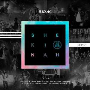 Barak - Shekinah (Live)