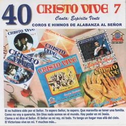 Espiritu Vente - Cristo Vive - Vol. 7