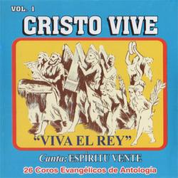 Espiritu Vente - Cristo Vive - Vol. 1